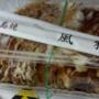 年の瀬の陣中見舞いに『広島焼き』の差し入れをいただいたので、実食♪
