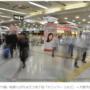 大阪・梅田の地下街は、どうして方向感覚が狂って迷うのか、20年来の疑問が今日解決。