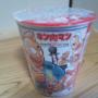 引越しました。&【食】エースコック・『それゆけ!大阪ラーメン』★実食