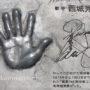 ジャカランダを見に「なんばパークス」に行ったら、西城秀樹さんの手形プレートを発見