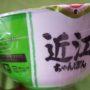 『日清・麺にっぽん 近江ちゃんぽん』実食レビュー