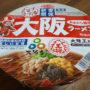 エースコック 『産経新聞 大阪ラーメン』実食&メインキャラクターの『もずやん』について
