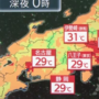 昔クーラーがなかった時に大阪の夜の気温は何度だったんだろうとふと考えました。