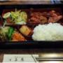 自分でお肉を焼きながらランチをいただける、焼肉定食がとっても美味しい『焼肉三恵 北巽店』