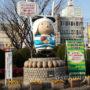 東大阪・花園ラグビー場横の「花園中央公園」は、無料でガッツリ遊べる楽しい場所でした。